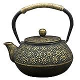 Homyl Gusseisen Teekanne Kessel für Loose Leaf schwarzer Tee japanische Teekanne - Gold Sakura, 9x9x16 cm