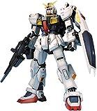 Bandai 43113 - PG (Perfect Grade) Gundam RX-178 MK 2 AEUG, 1/60, Bianco