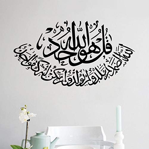 PAWANG Wall Sticker Living Room Quotazioni   Arabo Home Decoration Camera da Letto Decor Moschea Dio Allah Corano Arte murale Art Decor 79 * 44cm