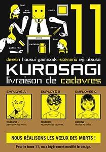 Kurosagi : Livraison de cadavres Edition simple Tome 11