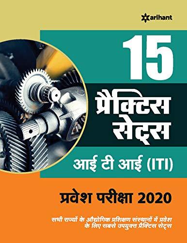15 Practice Sets ITI Pravesh Pariksha 2020