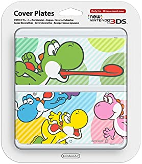 Coque N°28 pour New Nintendo 3DS - Yoshi (B014RE2PK2) | Amazon price tracker / tracking, Amazon price history charts, Amazon price watches, Amazon price drop alerts