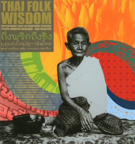 thai-folk-wisdom-contemporary-takes-on-traditional-proverbs