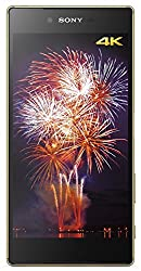 Sony Xperia Z5 Premium Smartphone (5,5 Zoll (13,8 cm) Touch-Display, Android 5.1) gold