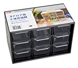 #6: HOME CUBE® Multipurpose Plastic Storage Container Box with 9 Drawers for Storing Various Items - Black Color