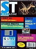 ATARI ST MAGAZINE [No 73] du 01/06/1993 - CEBIT 93 LES NEWS - STUDIO PHOTO - TESTS / SCRIPT 3 - PARALLEL 3D - MIDI - TECHNIQUE / LE DSP - LE FALCON AU BOOT - ST ANS SYSTEMES