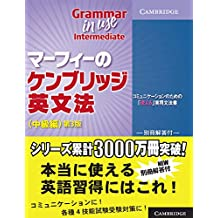Grammar in Use Intermediate With Answer Booklet: Self-study Reference and Practice for Students of North American English - Japan Edition