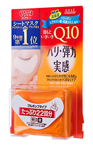 kose-clear-turn-eye-zone-mask-with-coq10-22-sheets-japan-import
