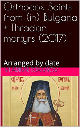 Orthodox Saints from(in) Bulgaria + Thracian martyrs (2017): Arranged by date (English Edition)
