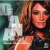 Songtexte von Diana Haddad - Diana 2006