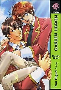 Gakuen Heaven Edition simple Tome 1