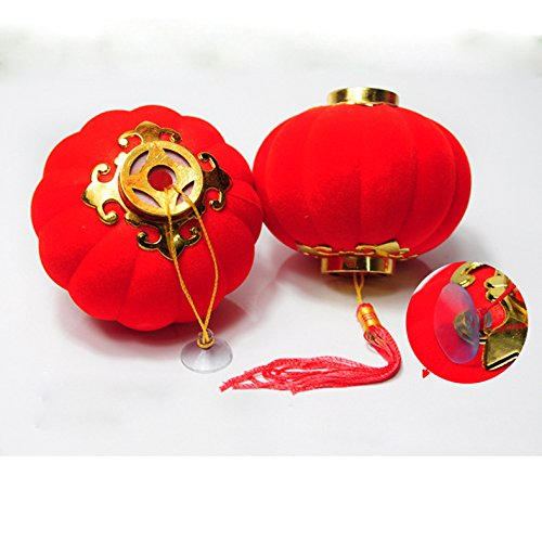 Flikool Rouge Lanterne Chinoise Decoration Pendentif Ornements pour le Mariage, Nouvel An, Fete du Printemps, en Plein air, Jardin, Arbre, etc - Pack of 25pcs, diameter 4.8cm