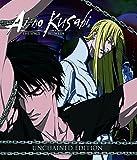 Ai No Kusabi: Unchained [USA] [DVD]