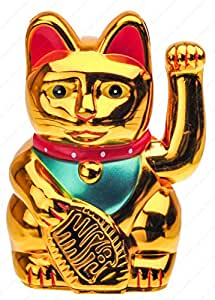 Lucky Cat Gift Shop - Chat en Mouvement - Chance & Pospérité - Chinese Lucky Fortune Cat - Solaire - 15,4cm