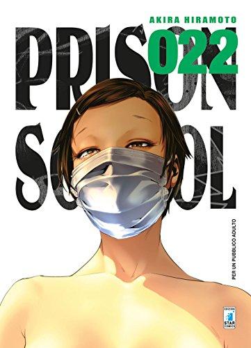 Prison school: 22
