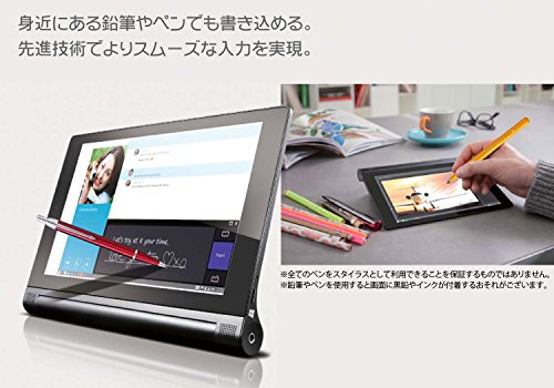 Lenovo Yoga Tab 2 Tablet (16GB, 8 inches, Wifi) Black, 2GB RAM Price in India