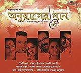 #2: Anuraager Gaan