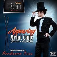 Appearing-Metal-Cane-Black-by-Taiwan-Ben-Magic-Trick