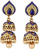 Jewels Gehna Traditional Gold Plated Par...