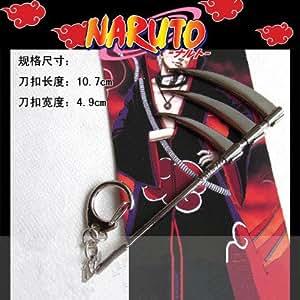 Naruto Hidan Épée Weapon Épée Cosplay SK-J01008 11CM