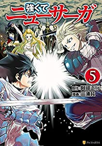 Die & Retry Edition simple Tome 5