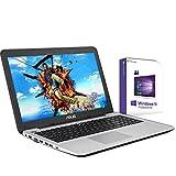 ASUS Gaming Notebook 15,6 Zoll HD - Intel Core i5 7200U - 3,1 GHz- 8GB DDR4 - NVIDIA GeForce 940MX Grafik - 1TB ( 1000 GB) - Windows 10 Pro -Systemtreff Edition