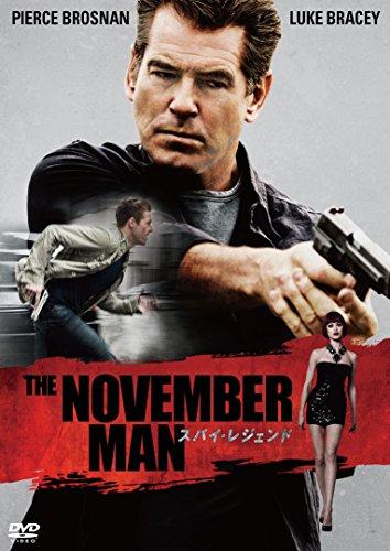 November Man,the [DVD-AUDIO]