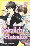 Sekaiichi Hatsukoi 7 - Shungiku Nakamura