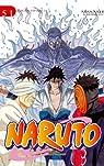 Naruto nº 51/72
