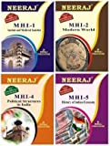 IGNOU M.A. HISTORY FIRST YEAR HELP BOOKS COMBO (MHI1,MHI2,MHI4,MHI5) IN ENGLISH MEDIUM
