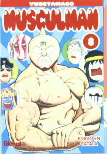 YUDETAMAGO, YUDETAMAGO. Manga 12x17cms, tapa blanda con sobrecubiertas, 376 páginas b/n. sentido de lectura japonés. Edición en catalán.