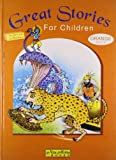 Great Stories For Children (ORANGE BOOK) price comparison at Flipkart, Amazon, Crossword, Uread, Bookadda, Landmark, Homeshop18