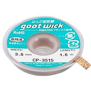 Goot Wick CP-3515 Desoldering Braid 3.5 mm x 1.5 m Double Layered/Tubular Shape for BGA Made in Japan