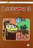 Lectura Pipe 3: Método de lectoescritura para alumnos con N.E.E. (Método PIPE de lectura y escritura del Centro María Corredentora)