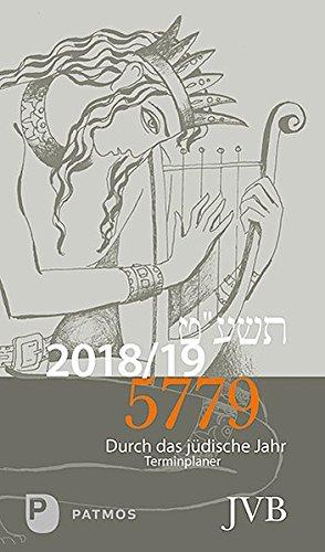 Durch das Jüdische Jahr 5779 – 2018/19: Terminplaner. Mit Illustrationen von Rabbiner Alexander Lyskovoy