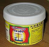 #9: Trachang Shrimp Paste , 400gms