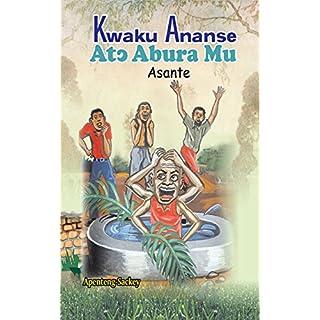 Kwaku Ananse Atↄ Abura Mu (Kwaku Ananse in the Well) (Asante Twi) (English Edition)