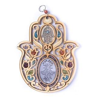 Anandashop Schild zum Aufhängen Hand der Fatima, Blumenverzierung, mit Halbedelsteinen besetzt