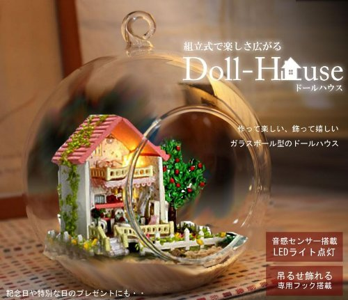dollhouses-by-e-shopping-network