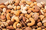 450g Deluxe MIxed Nuts Extra Super - Luxury Mix.