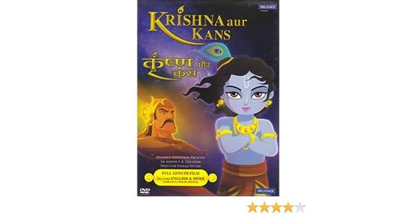 Krishna Aur Kans 3gp full movie free download
