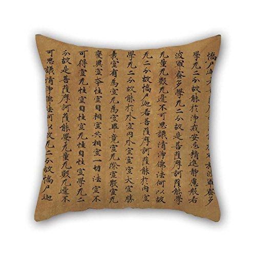 Ölgemälde zu Zhang sengyao-daihannya-gyo Sutra (yakushi-ji Version) Überwurf Kissen Fall Best für Festival Geburtstag Kinder Teens Mädchen BF Betten 50,8x 50,8cm/50von 50cm (2Seiten)