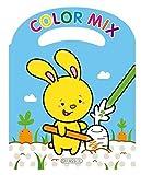 Coelho - Volume 1. Coleção Color Mix (Em Portuguese do Brasil)
