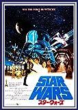 PostersAndCo TM Star Wars Film Rwzc- Poster/Reproduction A3+(*) d'1 Affiche Vintage/Ancienne/RéTRO (BL*)