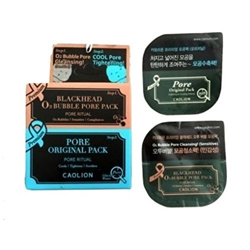 Caolion Premium Hot & Cool Pore Pack Duo Cleanses Pores Cooling Mask, .2 Oz (Duo Travel Pack)
