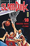 Slam Dunk, tome 18