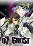 07 Ghost Complete Collection [USA] [DVD]
