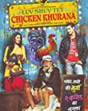 #10: Luv Shuv Tey Chicken Khurana