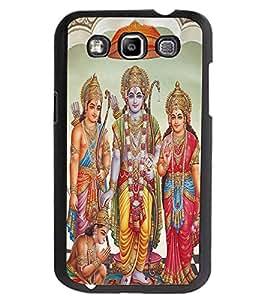 ColourCraft Lord Ram Laxaman Janaki and Hanuman Design Back Case Cover for SAMSUNG GALAXY GRAND QUATTRO I8552 / WIN I8550