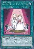 . Yu-Gi-Oh Karte CPF1.-JP01.6 Segen der Kirche - Richuaru Kirche (Rare) Yugioh Bogen Fuenf [Guide von Flash-Duell]